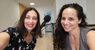 """פרק 42 - על חינוך ביתי, הגשמה עצמית ומה שביניהם עם ד""""ר ענבל כהן מידן"""